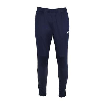 Nike Academy 16 Tech Navy