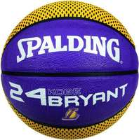 Spalding Basketbal NBA Kobe Bryant LA Lakers