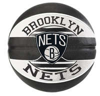 Spalding Basketballen NBA-team Brooklyn Nets Sc.7 (83-588z)
