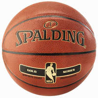 Spalding Basketball NBA Gold new