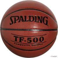 Spalding Basketbal TF500 Composite