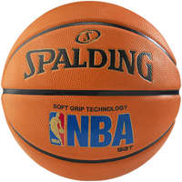 Spalding Basketbal NBA Logoman Soft Grip Technology