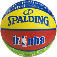 Spalding Basketbal NBA Junior Rood/Groen/Geel