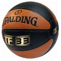 Spalding Basketbal TF33 ZK Legacy Gameball