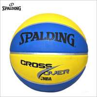 Spalding Basketbal NBA Cross Over