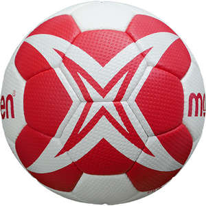 Molten Handbal H1X3200-W5D Replica WM 2015 Dames mt 1