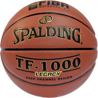 Spalding Basketbal TF1000 Legacy Deep Channel Design mt 5
