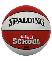 Spalding Basketbal NBA Official School Basketball Indoor/Outdoor