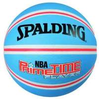 Spalding Basketbal NBA Prime Time Player
