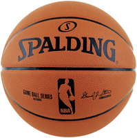 Spalding Basketbal NBA Gameball Replica Outdoor