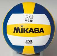 Mikasa Volleybal Jeugd MGV230 Light 230 gr