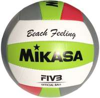 Mikasa Beachvolleybal Beach Feeling