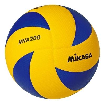 Mikasa Volleybal MVA200