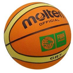 Molten Basketbal GR7