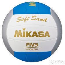 Mikasa Beachvolleybal Soft Sand VXS-02B