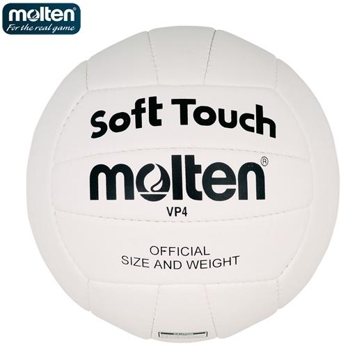 Molten Volleybal VP4