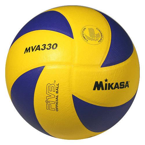 Mikasa Volleybal MVA330